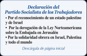Declaración del Partido Socialista de los Trabajadores