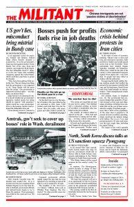 thumbnail of Militant Vol. 82/No.2