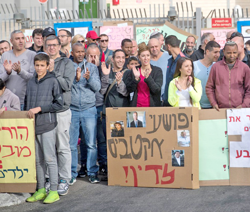 Protesta de trabajadores farmacéuticos de Teva frente a fábrica en Jerusalén, 18 de diciembre.