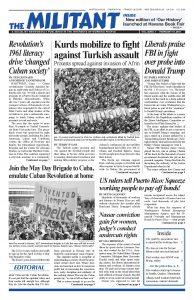 thumbnail of Militant Vol. 82/No.7