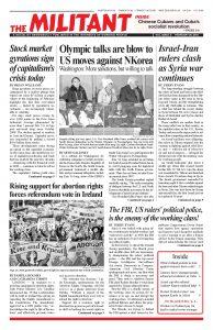 thumbnail of Militant Vol. 82/No.8