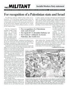 thumbnail of IsraelStatement