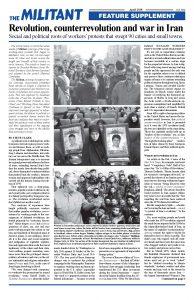 thumbnail of IranSupplement