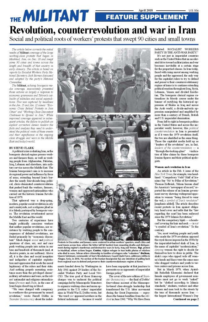 thumbnail of Iran