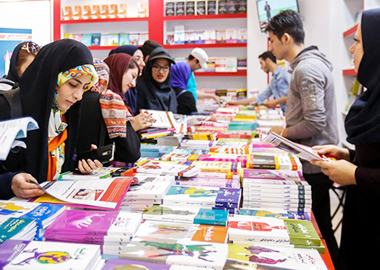 Books by SWP leaders draw interest at Tehran book fair