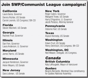 Join SWP/Communist League campaigns!