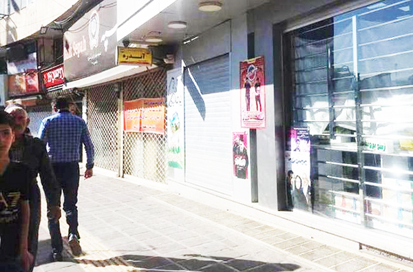 Shopkeepers in Kurdish region in eastern Iran went on strike Sept. 12 to protest Iranian regime's execution of Kurdish political prisoners and airstrikes on Iranian Kurdish groups in Iraq.