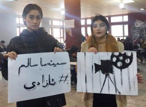 "Students at Institute of Fine Arts in Sulaymaniyah, in Kurdistan region in Iraq, joined Cinema Salim to protest censorship barring showing of film about government attacks against Kurdish struggle for self-determination in Turkey. Placard says, ""Freedom for Cinema Salim."""