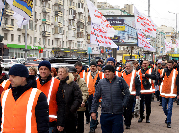 Members of Free Trade Union of Railway Workers of Ukraine and union supporters march in Kiev March 19 for wage increase, pensions, medical care and protection against layoffs.
