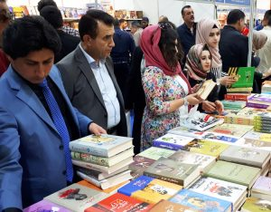 Above, Erbil book fair.