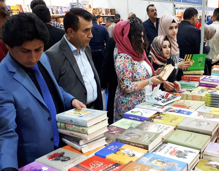 Above, Erbil book fair.