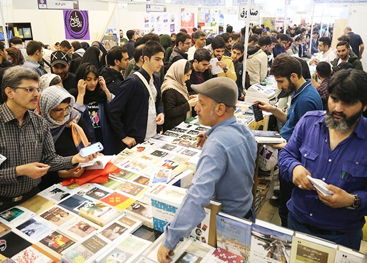Some 3,200 publishers participated in Tehran book fair, attracting hundreds of thousands from across Iran. Over 300 books by revolutionary working-class leaders were sold at Pathfinder booth. Talaye Porsoo, which displayed 53 Pathfinder titles in Farsi, sold over 700 books.