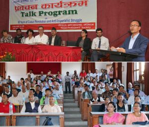 Top, July 29 meeting platform, Bhaktapur, Nepal. From left, Janet Roth, Communist League, New Zealand; Baskaran Appu, Communist League, Australia; Annalucia Vermunt, CL New Zealand; Martín Koppel, Socialist Workers Party; Saroj Gosai, Nepal Professors' Society; Srijana Sainju, deputy in provincial government for Nepal Workers and Peasants Party; Samir Hazboun, SWP; and Surendra Gosai, president of Cuba Solidarity Committee Nepal. Below, audience.