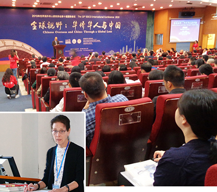 """Above, Guangzhou, China, Nov. 9, 2019, opening session of International Society for the Study of Chinese Overseas conference. Inset, Mary-Alice Waters, speaking on conference panel. """"The lessons of the Cuban Revolution are especially important in today's world of deepening capitalist crisis,"""" she said."""