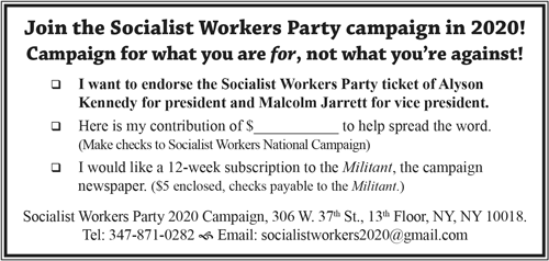 SWP Campaign Coupon