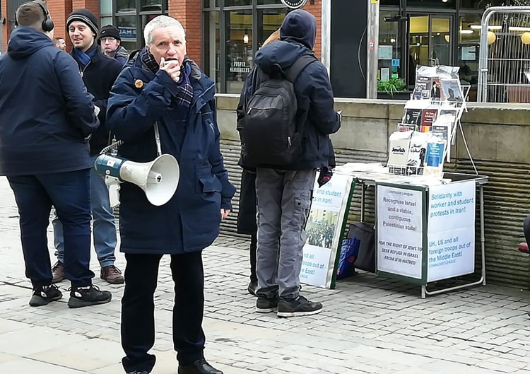 UK: 'Solidarity with protests by working people in Iran!'