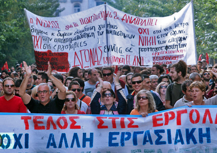 German court bars EU from using Berlin's funding to bail out impoverished governments like Italy and Spain. German rulers offer instead to help EU make grants, accompanied by austerity regimens. Above, Nov. 6, 2012, rally in Greece against EU-imposed cuts on wages, pensions.