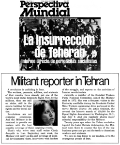 Portada de la edición de marzo de 1979 de Perspectiva Mundial, precursora del Militante, describe movilizaciones masivas de trabajadores en Irán que derrocaron al régimen del sha. El número anterior del Militant anunció que Cindy Jaquith iba rumbo a Irán para cubrir la revolución en desarrollo.