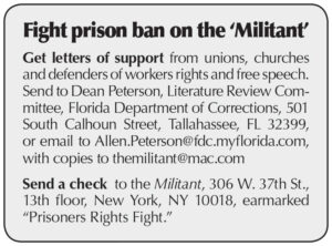 Fight 'Militant' ban