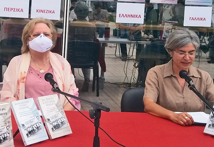 Cuba's Ambassador in Greece, Zelmys María Domínguez Cortina, left, and book editor Natasha Terlexi, speak at May 30 book launch of Our History Is Still Being Written in Greek.