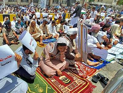 Demonstration during Friday prayers in Taiz, Yemen, June 4, protesting devastating impact of inflation, deterioration of government social services and widespread official corruption.
