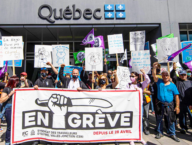 Union of Olymel Workers at Vallee-Jonction was strengthened and the 1,000 packinghouse workers won hard-fought gains during four-month strike. Above, rally July 7 in Quebec City.